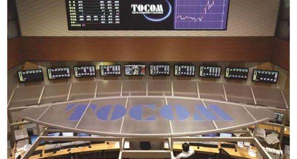 tocom 2